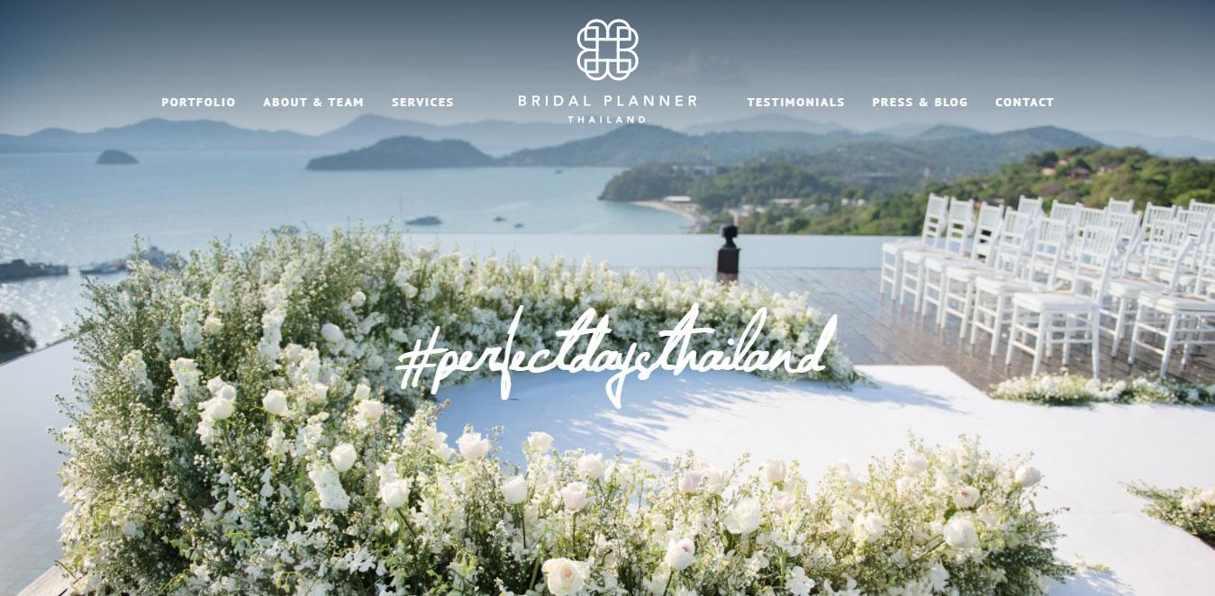 responsive website design inspiration
