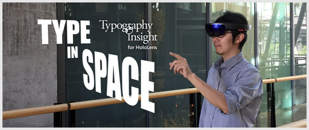 3D type for AR trends